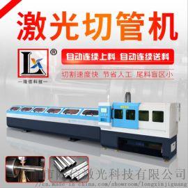厂家直销激光切管机 全自动上下料金属不锈钢管切割机