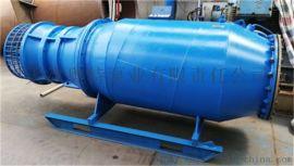 QZB型排灌泵站轴流式大流量低扬程潜水泵