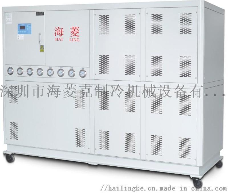 氧化专用100匹水冷螺杆式冷水机