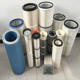 厂家直销 工业环保除尘设备用粉尘 定做空气滤筒