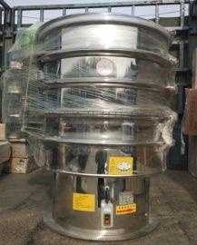 不锈钢旋振筛ZS-800-2S