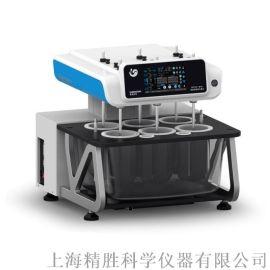 RCZ-6N智能药物溶出度仪 6杯溶出