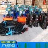 天津静海县40直螺纹钢筋连接机√JYJ-32钢筋连接挤压设备价格