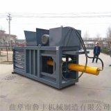 四川120噸小臥式中草藥壓水液壓打包機