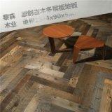老松木实木复合地板工业风复古旧木
