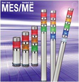 多层LED信号灯(MES/ME-102A/202A/302A)