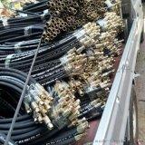 供应注塑机高压油管加工定制液压油管