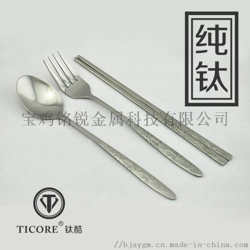 龍柄鈦食具 鈦勺 鈦叉 鈦筷子