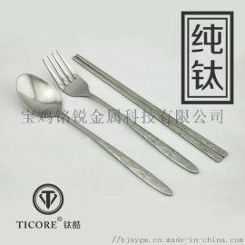 龙柄钛餐具 钛勺 钛叉 钛筷子