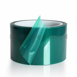 重庆耐高温230度胶带,pet绿色胶带