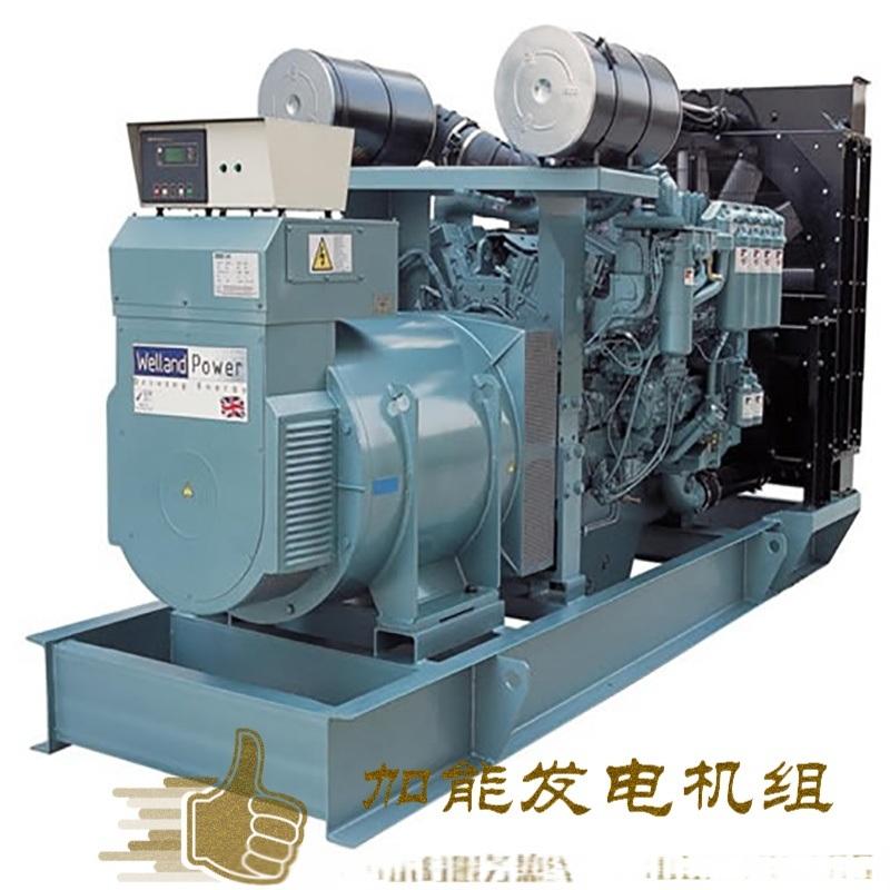 广州天河二手发电机厂家 二手柴油发电机