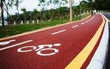 南宁彩色路面修复剂南宁普通路面改彩色沥青路面喷涂剂