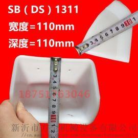 SB2314提升机料斗 白色耐磨畚斗