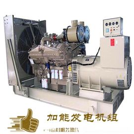 东莞200kw发电机转换柜 发电机配电系统
