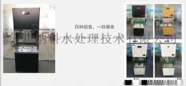 天津厂家直销商用反渗透净水机 一开一常温办公室用 净化一体直饮机