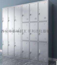 西安哪里有卖八门十门更衣柜13772489292