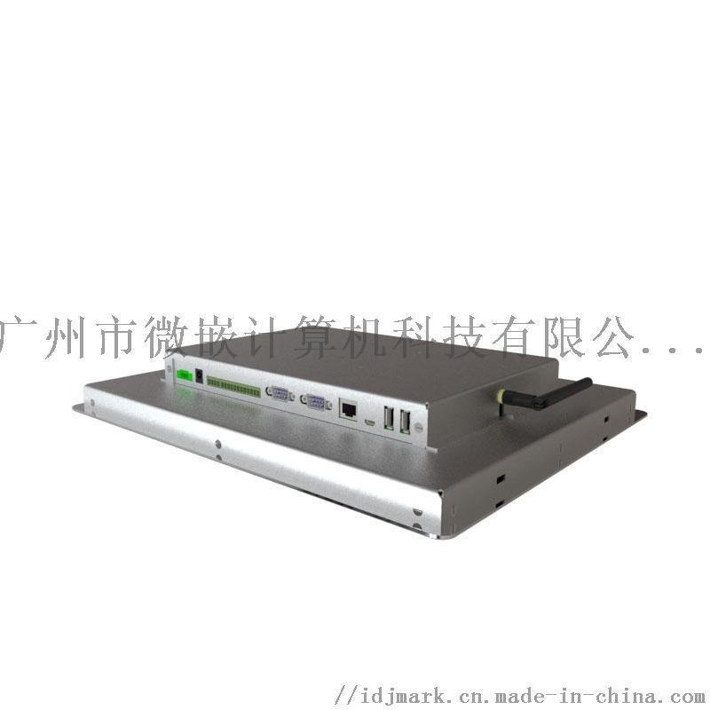 15寸wince工业平板,触摸一体机
