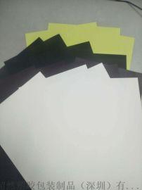 厂家生产销售PP绝缘胶片|PP塑料片|PP片材卷材