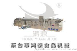 鸿泰食品机械厂供应全自动枕式包装机