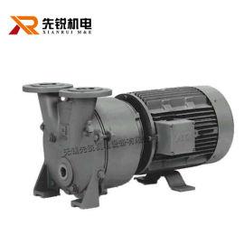 希赫SIHI LEMC90 液环式真空泵 水环