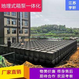衡阳地埋式消防水池一体化泵站