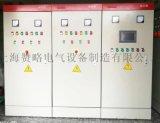 變頻恆壓供水控制櫃7.5KW一控一家庭補水建築工地工廠用水