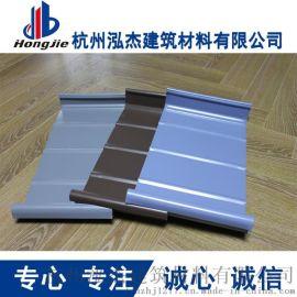 鋁鎂錳板 高端建築 鋁鎂錳屋面板金屬屋面系統