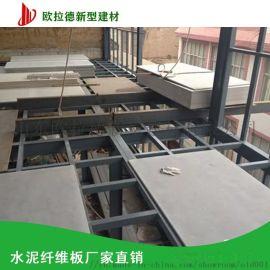 欧拉德**纤维板用途广泛的水泥纤维板