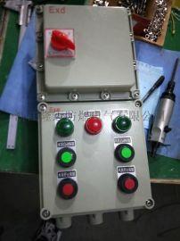 BXMD防爆照明动力配电箱生产厂商