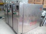 黑河-綏化-牡丹江臭氧發生器移動式臭氧空氣淨化器