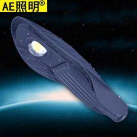 新款压铸LED路灯头50W100w150W工程路灯头户外防水 压铸路灯头