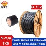 金环宇电缆 国标 纯铜 单芯耐火电缆N-YJV 1X6平方 品质保证
