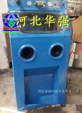 廠家直銷加工定做供應優質液體噴砂設備玻璃鋼箱體外殼 耐腐絕緣