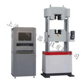 【钢绞线专用试验机】600KN电液伺服钢绞线综合试验机厂家供应