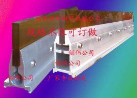 丝印机刮刀回墨刀(LW-52-53-63-68-88)