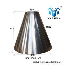 来图定制不锈钢同心变径大小头、减缩管304不锈钢内外抛光
