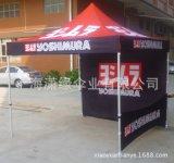 活动展会帐篷制作工厂户外搞活动用的广告伞折叠帐篷