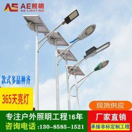 道路户外照明5米6米7米30W金豆太阳能路灯新农村改造工程款
