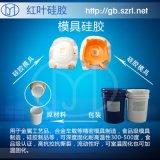 液体硅胶液态硅胶矽利康