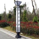 AE照明AE-JGD-01戶外 景觀燈柱 鋁 方形圓形3米3.5米LED草坪庭院燈路燈公園廣場燈