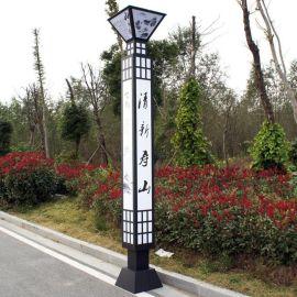 AE照明AE-JGD-01户外 景观灯柱 铝 方形圆形3米3.5米LED草坪庭院灯路灯公园广场灯
