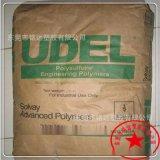 食品级 耐高温 耐水解 婴儿奶瓶专用料 PSU/美国苏威/P-1700