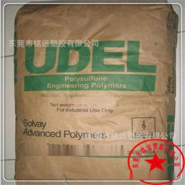 食品级 耐高温 耐水解 嬰兒奶瓶  料 PSU/美国苏威/P-1700