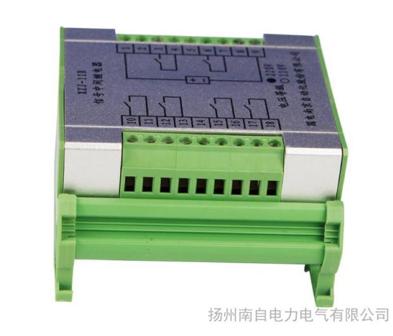 【国电南自】XZJ-11L(R)信号中间继电器