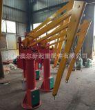 200公斤平衡吊多少钱一台 电动移动式平衡吊平衡吊厂家平衡吊型号
