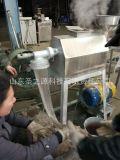 免搓洗粉条机 大型粉条机 不锈钢粉条机 魔芋粉丝设备