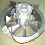 供应SFW-B-4型0.75KW烘烤房专用八叶耐高温高湿轴流通风机