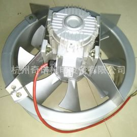 供应SFW-B-4型0.75KW烘烤房  八叶耐高温高湿轴流通风机
