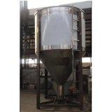 HYC混料机 厂家专业制作 不锈钢碳钢混料机