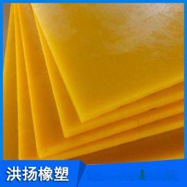 胶板 高弹pu板 聚氨酯垫板 优力胶板